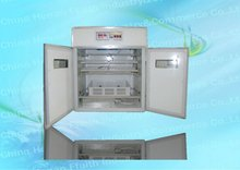 commercial incubators for hatching eggs
