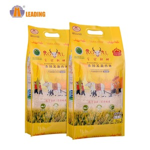 Packaging Pp Nylon Rice Bag Plastic Top Design 10Kg 2.5Kg Bag Of Rice Basmati Packing Bags For