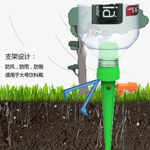 New Plant Self Watering Spikes Slow Release Control Valve Switch Automatic Vacation Plant Irrigation Watering Drip Devices
