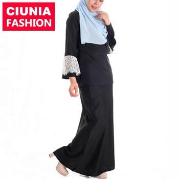 Cmj26 Latest Islamic Jilbab Kebaya Fashion Design Malaysia Muslim Wholesale Baju Kurung Buy Baju Kurung Jilbab Baju Kurung Islamic Long Shirts