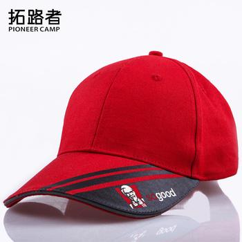 32cbdd23f0f Best Selling Unique Red Advertising Printed Kfc Baseball Cap - Buy ...