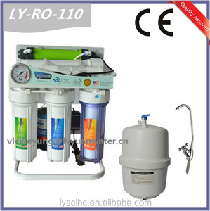 66c7005b2ac Price List Of Aquaguard Ro Water Purifier