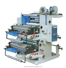 Hot sale 2 colour simple flexo printing machine price in china supplier