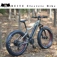 BEITE electric motor cycle, latest new e bike