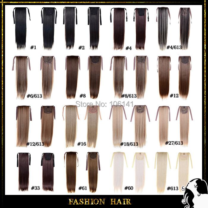 22 inch 55 см 100 g / pcs хвост шиньоны коса прямой синтетический хвост наращивание волос 16 цвет avaible