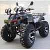 atv bike 250cc shaft drive atv 250cc water cooled atv
