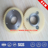 OEM Food Grade Micro Plastic Gears For Meat Grinder