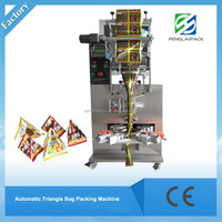 PL-80T Automatic triangle bag milk tablets packaging machine