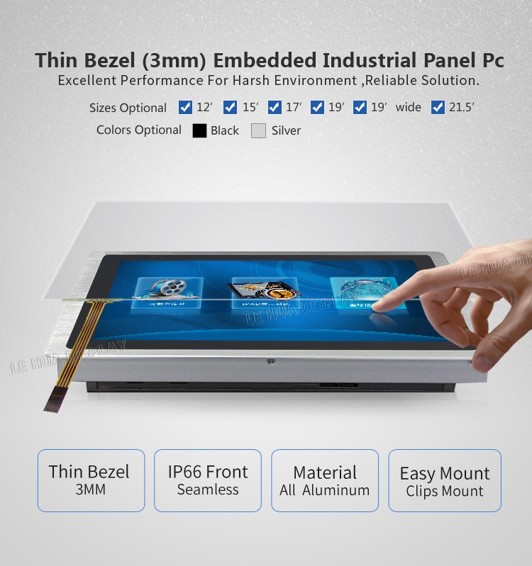 New 19inch Industrial Capacitive Touch All in one PC with LCD Screen Aluminum Case