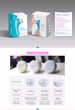 New Product Waterproof Oscillation Electric Facial Cleaning Brush