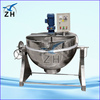 electric jacketed cooking mixer machine jacketed kettle for meat cooking double jacketed steam kettles/double jacketed kettle