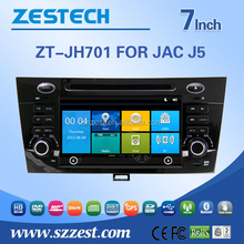 Für jac j5 car-multimedia dvd+radio receive+bt phonebook+usb +swc+atv+gps+mp4/<span class=keywords><strong>mp5</strong></span>