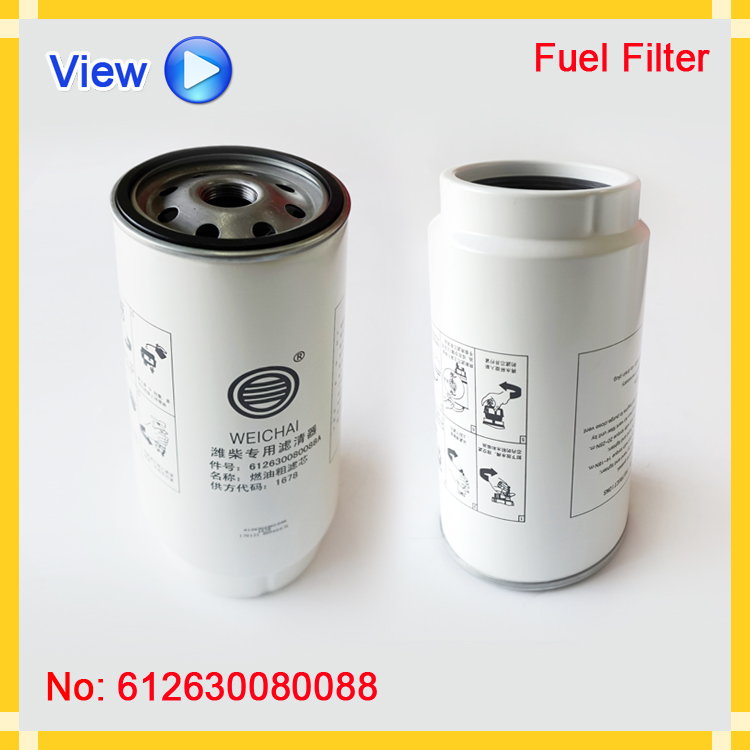 Factory Directly fuel pump filter