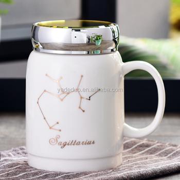 Fancy 12 Constellations Ceramic Travel Mug With Mirror Lid