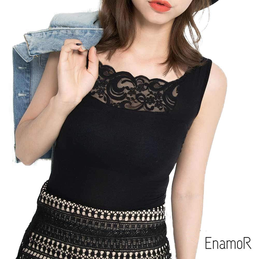 4c404a2ad Get Quotations · EnamoR Tank Top with Lace Spandex Undershirt, Sculpting,  Cool feeling