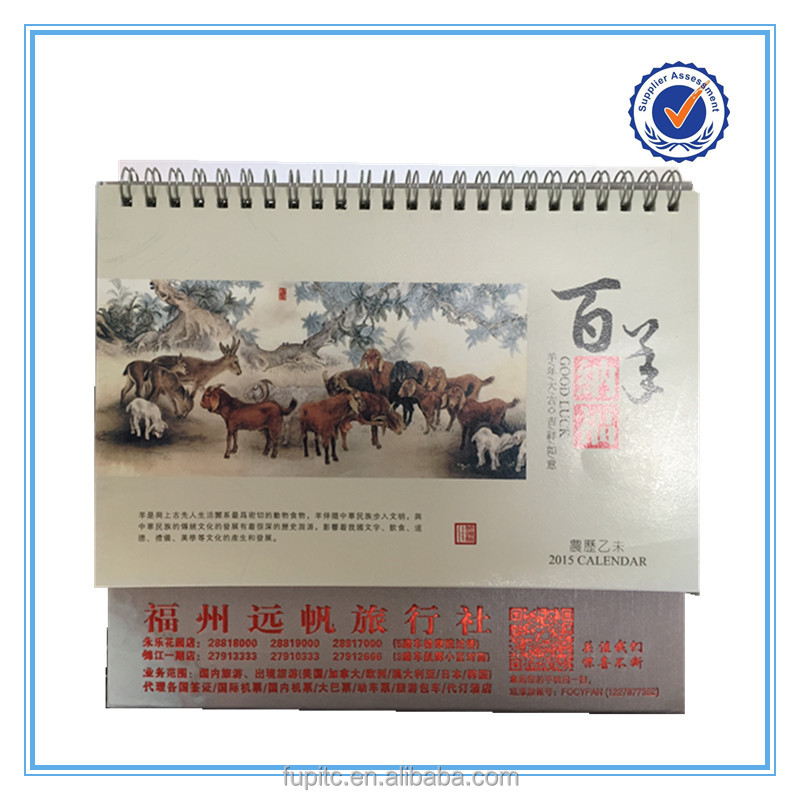 Calendar Printing, Calendar Printing Suppliers and Manufacturers ...