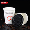 double wall Hot drink paper cups / single wall black paper coffee cup
