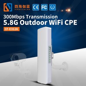 10KM Hotspot Wifi Range Outdoor CPE Antenna Atheros ar7161 Wireless AP CPE  Wireless Radio CPE CF-E312A