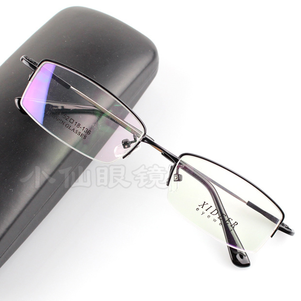 d1b842a6cf Get Quotations · free shipping Ultra-light male box memory titanium alloy myopia  frame eyeglasses glasses frame reading