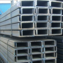 channel steel with good quality