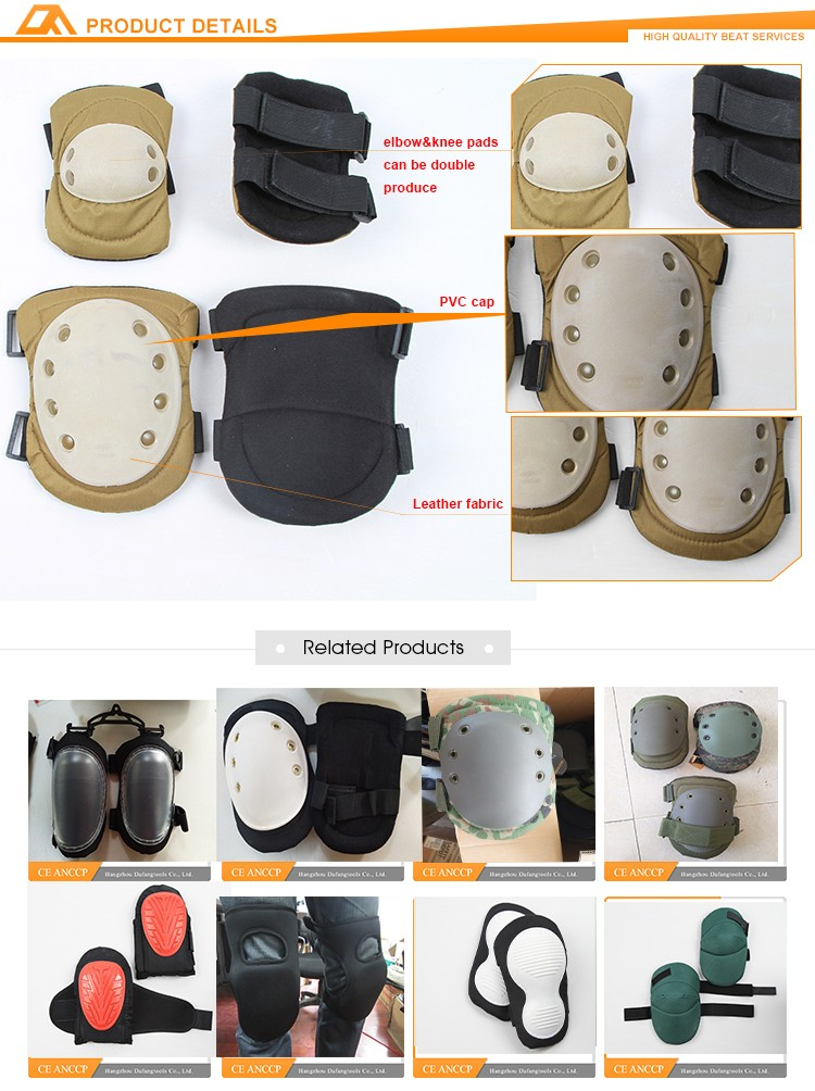 PVC cap Tactical Knee Elbow Pads