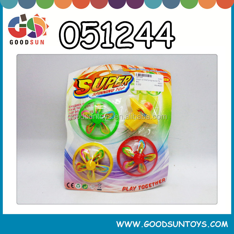 Promotional small wind up colorful flying dishes