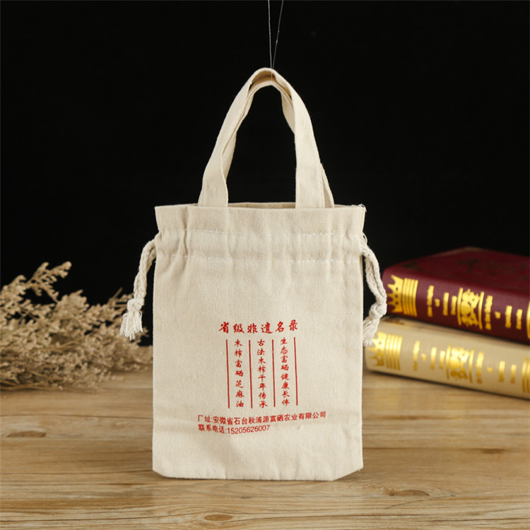 High Quality Custom Cheap Jute Wine Bag, Bottle Bag