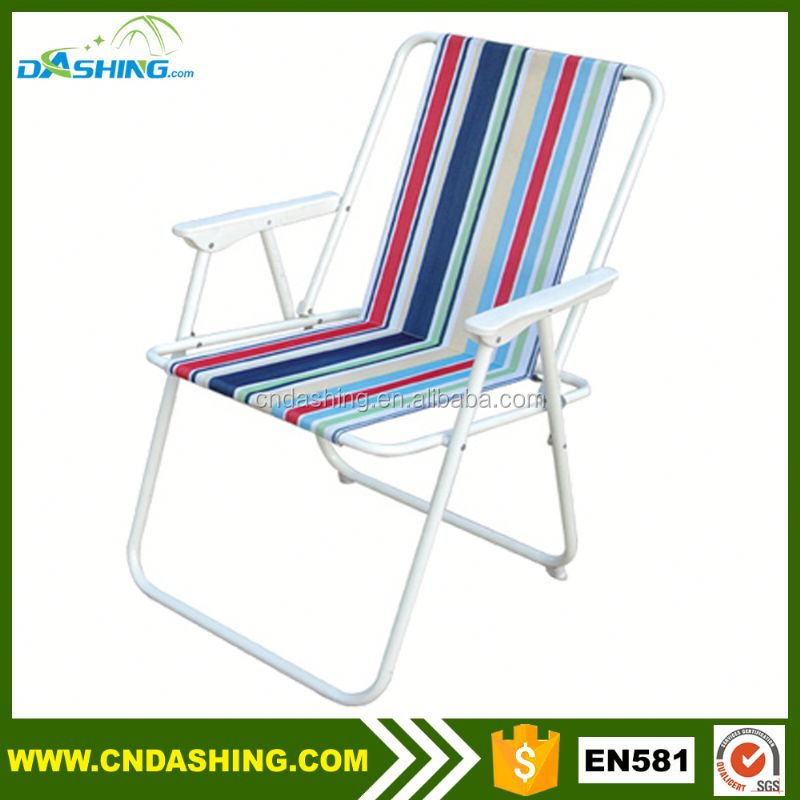 Modern classical folding beach chair with speakers