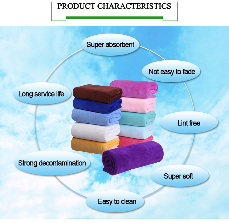 Cheap cheap cheap price 350g outdoor Quick dry suede microfiber cleaning cloth