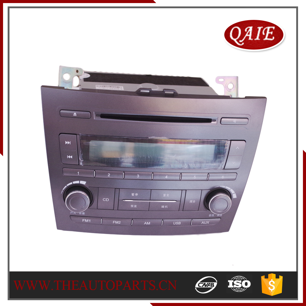 Standard Car Audio Systems
