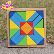 2017 Best design 25 pieces kids educational wooden blocks toys W13A128-S