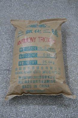 COMMON Antimony trioxide Flame retardant grade, View Sb2O3 ...