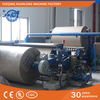 FZ-GNC numerical control paper slitter rewinder with 1 Year Guarantee period