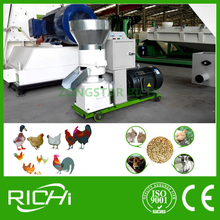 Choose RICHI, Choose Rich, Choose Success!!! FDF series 500kg/h to 700kg/h Flat Die Animal Poultry Chicken Cattle Feed Machine