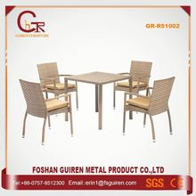 Processing With Supplied Drawings Stable garden rattan 9 pcs dining table setting