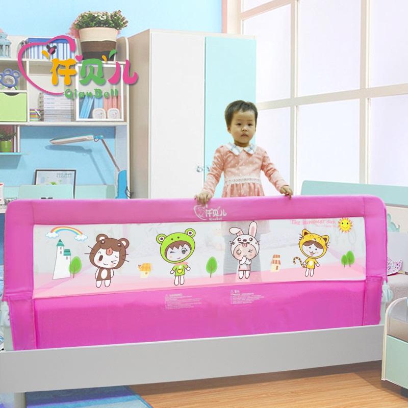 Кровать железнодорожных новорожденные младенцы безопасный кровать гвардии 150 см в длину