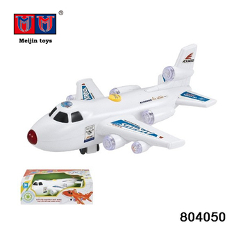 Bo Funny Baby Cartoon Electric Plane Model Glider Plane Toy For Kids