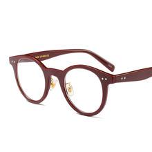 Mincl/пикантные круглые очки кадр HD Ясно закончил Близорукость Оптические очки мода кошка очки кадр Женский компьютерные очки NX(Китай)
