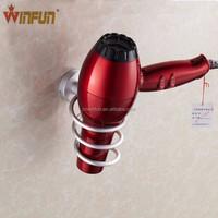 Aluminum Hair Dryer Holder/wall mounted basket hair dryer holder 1219T