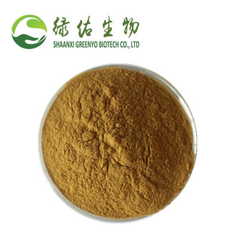 Natural Bee Raw Propolis Extract Powder Price - Buy Propolis Extract,Raw  Propolis,Propolis Price Product on Alibaba com