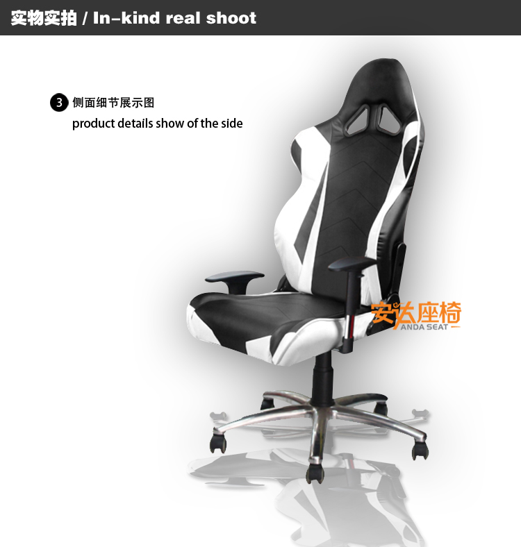 2017 Game Computer Chair/Sport Car Seat Office Chair AD 4