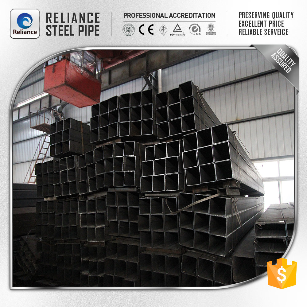 direct buy china big square steel tube current price