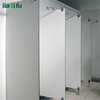 Jialifu compact panel commercial office cubicle