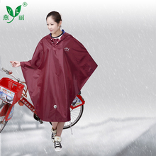 Polyester unisex cycle bicycle bike rain poncho