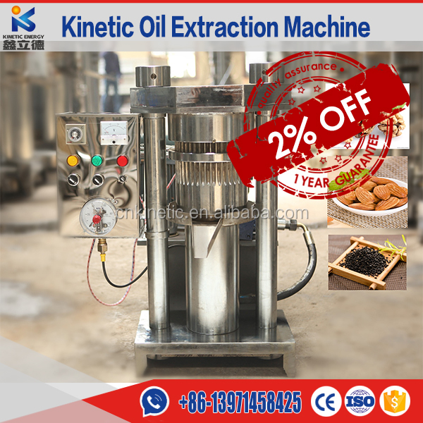Best factory price edible oil press machine, automatic hydraulic oil expeller household