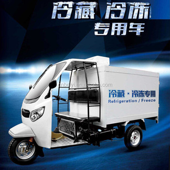 2016 Newest fresh food/vegetable delivery frozen 3 wheel motorcycle with cabin