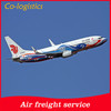 china consolidated shipping air cargo logistics air freight to LIM ----Sophie