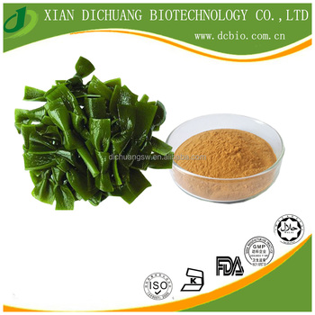 natural Wakame Extract/Wakame Extract powder