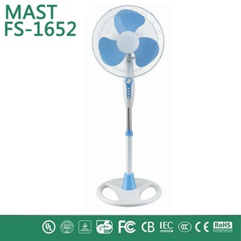 Solar Dc Portable Fan - Ac Stand Fan Air Electrical Product China ...