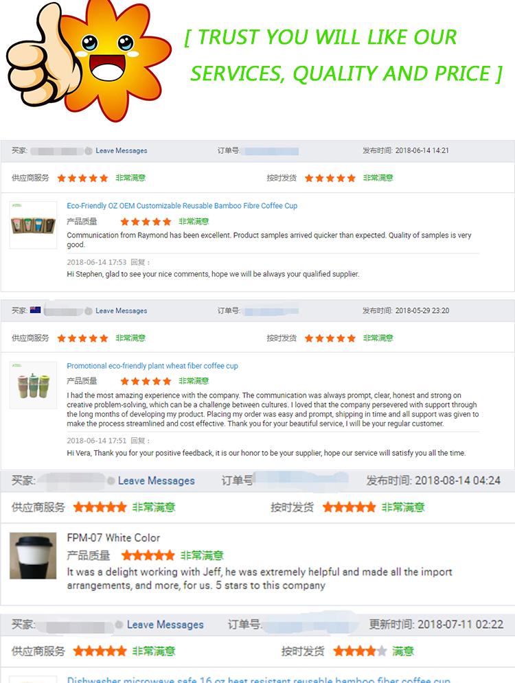 새로운 뜨거운 판매 항목 도매 비건 밀 섬유 도마